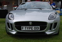 JDC National Day 2013 - F Type Jaguar